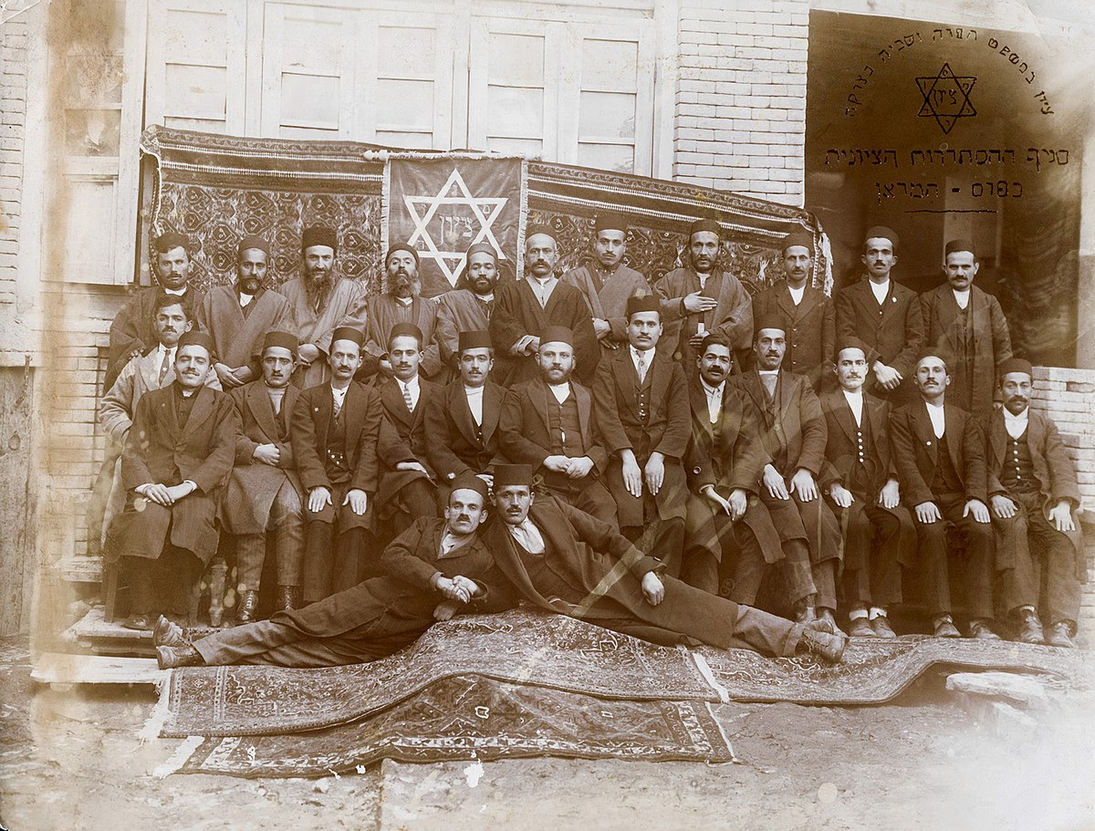 Persian Jews  Wikipedia