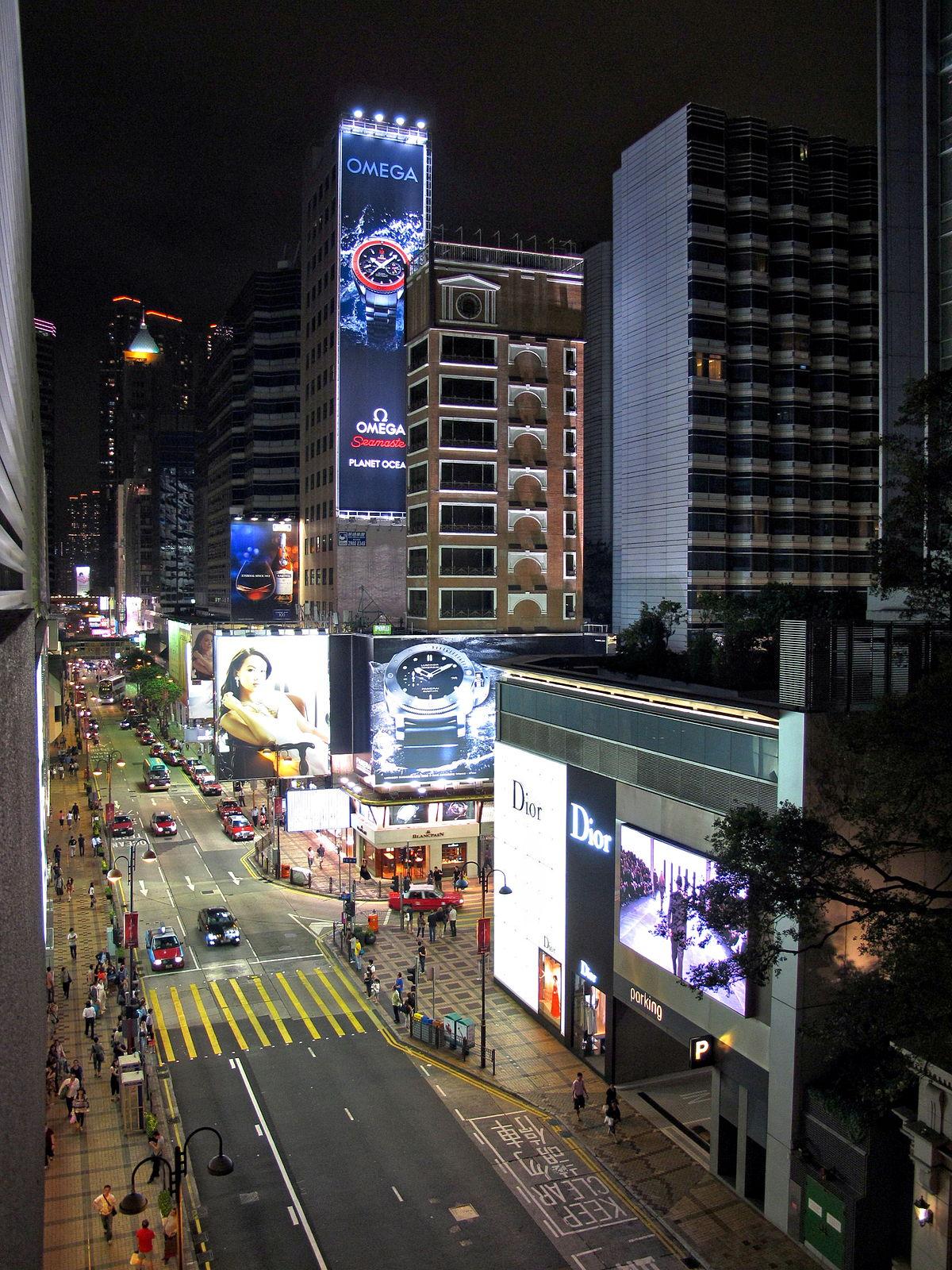 Canton Road Wikipedia