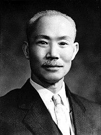 陳誠 - 維基百科,自由的百科全書