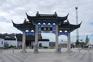 English: Chinese gates at Dunedin, New Zealand