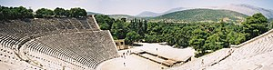 Epidaurus (Epidauros), Greece: Theatre
