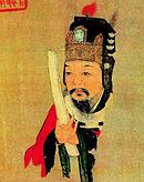 宋朝 - 維基百科,自由的百科全書