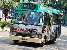 香港島專線小巴20線 - 維基百科,自由的百科全書