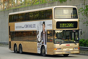An I.T company advertisement on a bus exterior