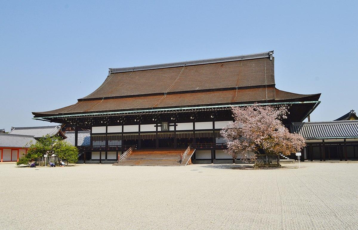 紫宸殿 - Wikipedia