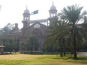 Lahore High Court, Punjab, Pakistan