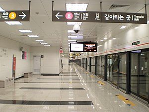 Platform of Garak Market Station, Seoul Metro ...