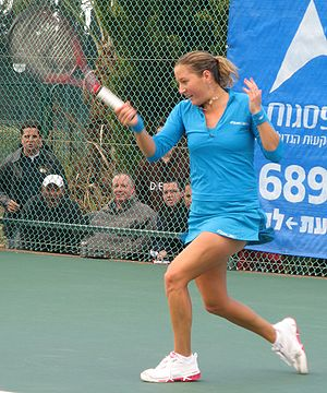 Israeli tennis player Shahar Pe'er at the Isra...