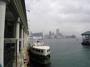 English: A Ferry at the Pier of Hong Kong