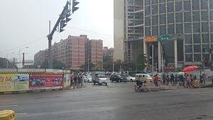 豐樂路 (廣州) - 維基百科,自由嘅百科全書