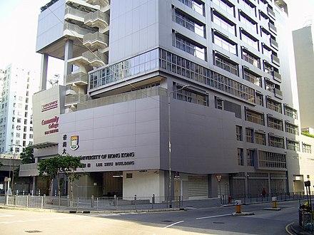 香港大學附屬學院 - Wikiwand
