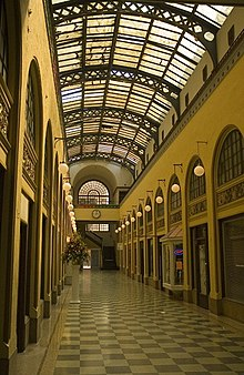 Cityscape of Huntington West Virginia  Wikipedia