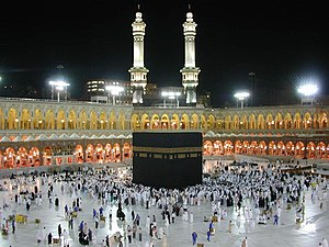 English: Kaaba at the heart of Mecca. As the n...