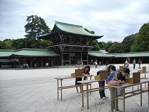 English: Meiji Shrine Tokyo, Japan