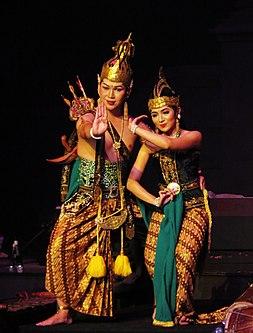 Tarian Gambyong Jawa Tengah : tarian, gambyong, tengah, National, Intangible, Cultural, Heritage, Indonesia, Wikipedia