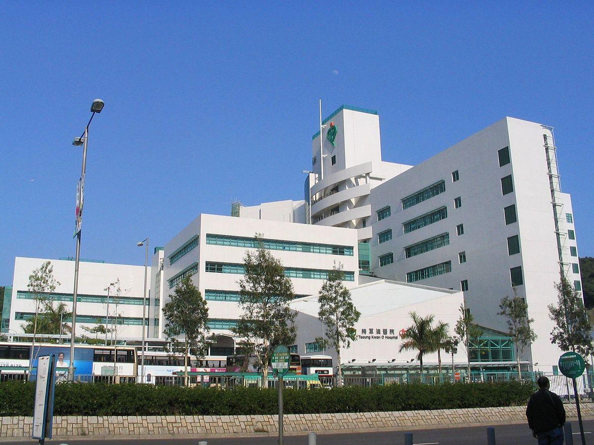 Tseung Kwan O Hospital - Wikipedia