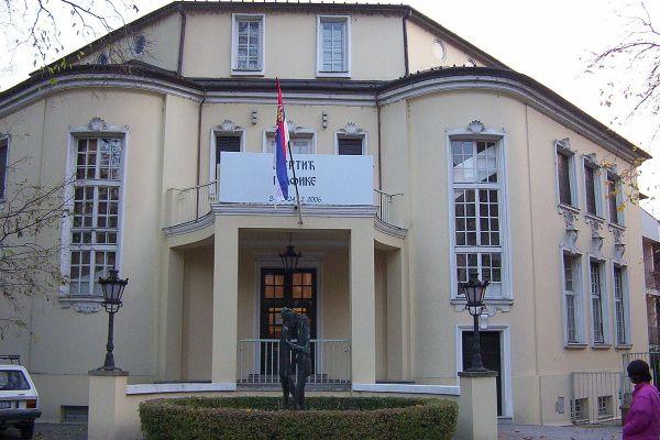 Of Fine Arts Collection Rajko Mamuzi - Wikipedia