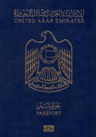 Emirati passport  Wikipedia