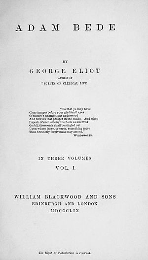 English: First edition title page