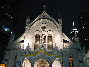 Cathedral of the Immaculate Conception in Hong...