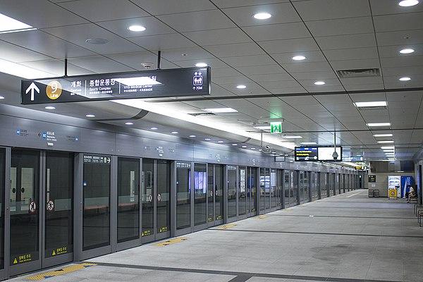 麻谷渡口站 - Wikiwand
