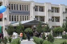 American University Kabul Afghanistan