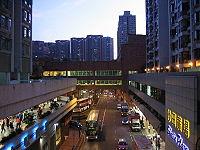 沙田市中心 - 維基百科,自由的百科全書
