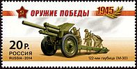 第二次世界大戰武器裝備列表 - 維基百科,自由的百科全書