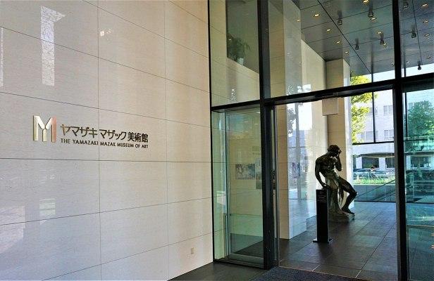 Yamazaki Mazak Museum of Art - Joy of Museums
