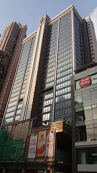 中國染廠大廈 - 維基百科。自由的百科全書