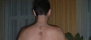 Chinese language tattoo Andy