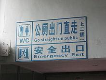 Chinglish  Wikipedia