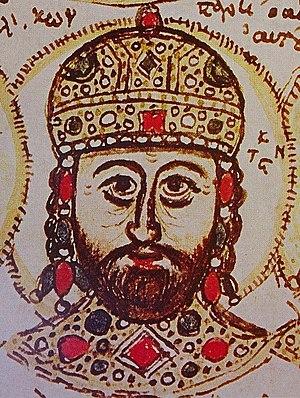 English: Constantine XI Palaiologos, the last ...
