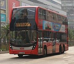 九龍巴士35A線 - 維基百科,自由的百科全書