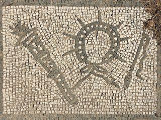 3. Mosaic,  Mitreo di Felicissimus, Ostia Antica, Latium
