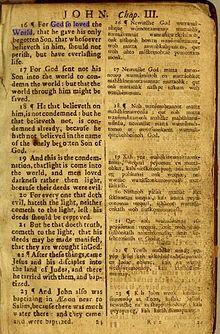 Eliot Indian Bible  Wikipedia