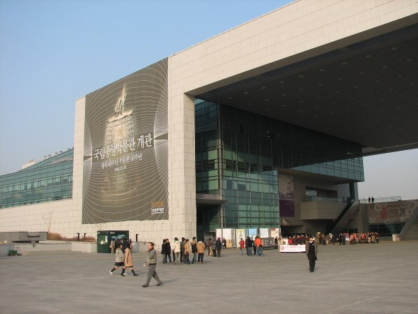 National Museum Of Korea - Wikipedia