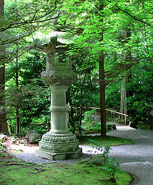 nitobe memorial garden - wikipedia