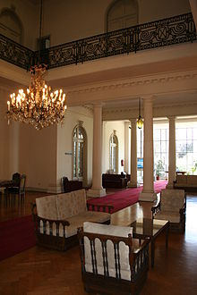 Palacio Astoreca Santiago de Chile  Wikipedia la enciclopedia libre