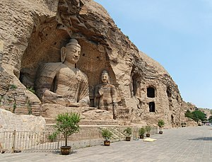 English: Yungang Grottoes, Datong, China. Pols...
