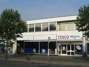 First self service Tesco, St Albans, England Р...