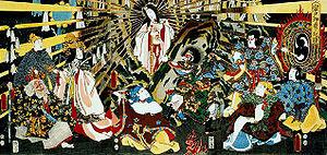 Japanese Sun goddess Amaterasu emerging from a...