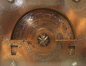 English: Geomantic_instrument_Egypt_or_Syria_1...