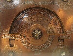 English: Geomantic_instrument_Egypt_or_Syria_1...