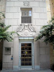 Kennedy Warren Apartment Building Wikipedia