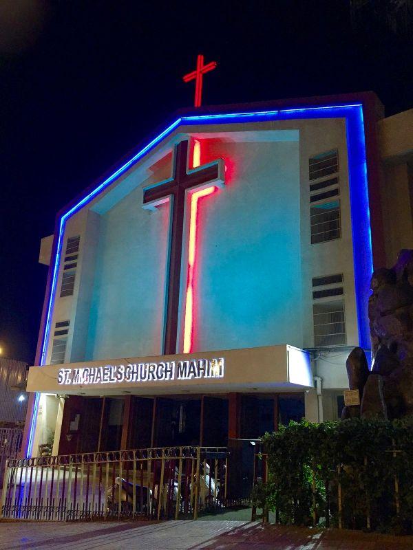 St. Michael' Church Mumbai - Wikipedia
