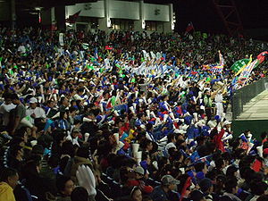 Taiwanese fans celebrate at the 2007 Baseball ...