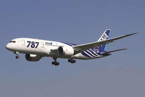 Boeing 787 - Year of Clean Water