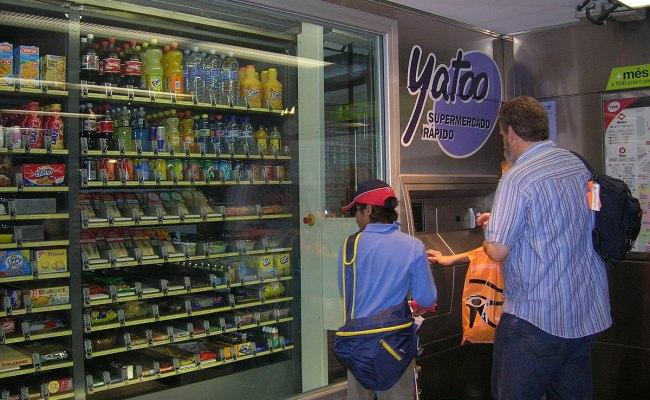 Automated Convenience Store Wikipedia