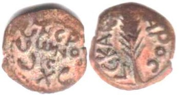 Coin of Porcius Festus